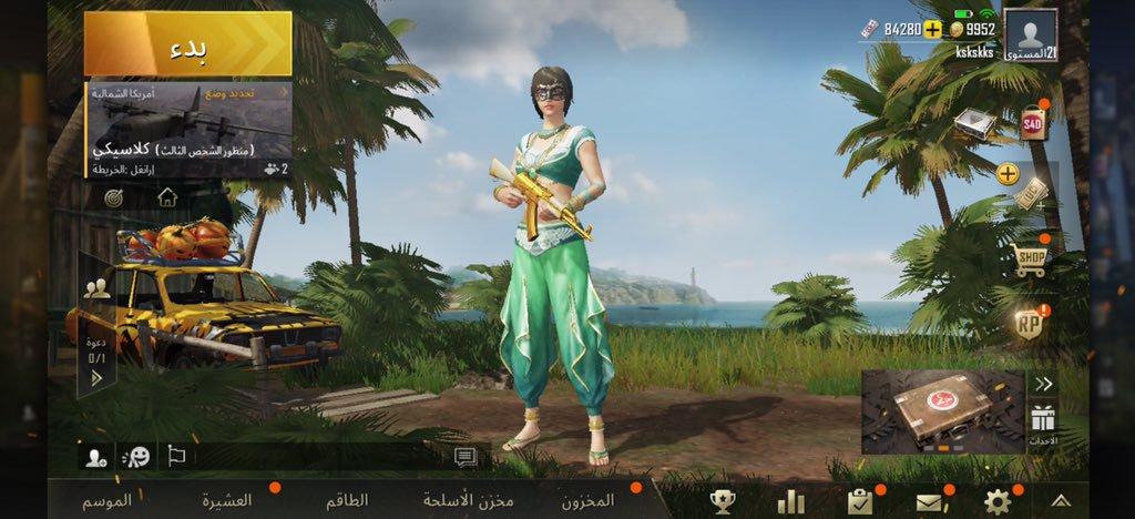 Pubg Mobile Middle east server - Mortal Tech